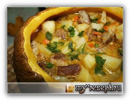 Блюда из тыквы в горшочке