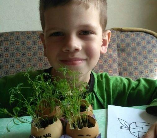 День садовника