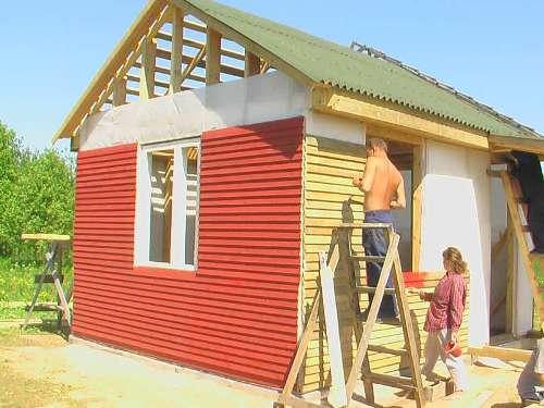 Как большой дом превратить в маленький