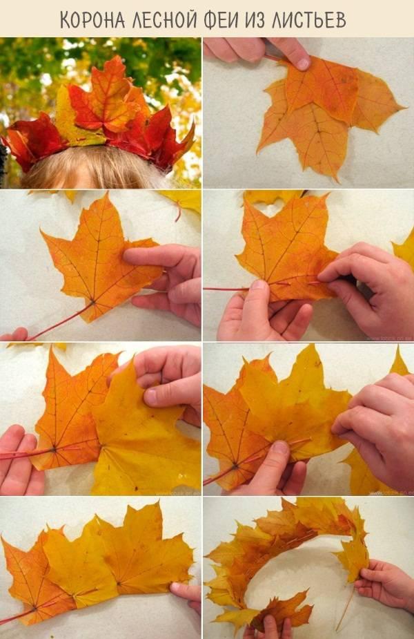 Розочки из кленовых листьев как делать