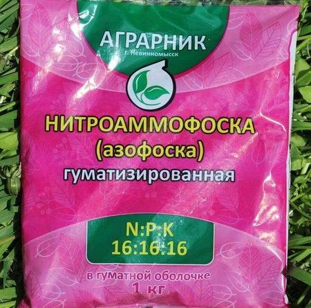 Содержание действующего вещества в минеральных удобрениях