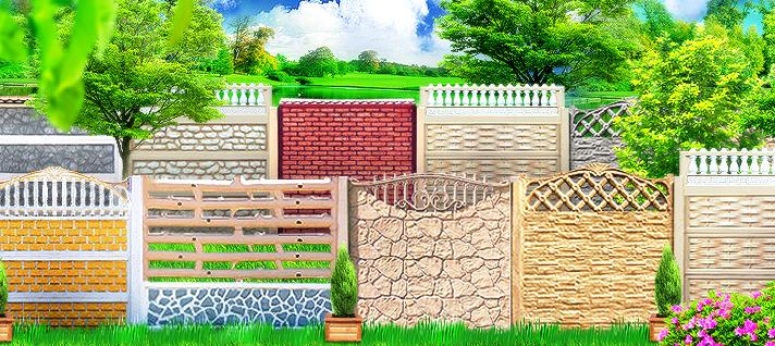 Забор эконом вариант