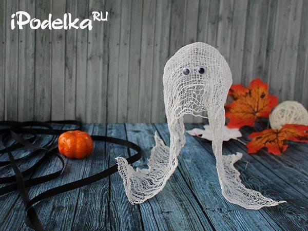 Подделки на хэллоуин из бумаги
