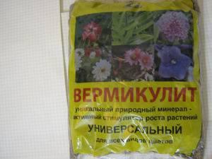 Вермикулит для цветов
