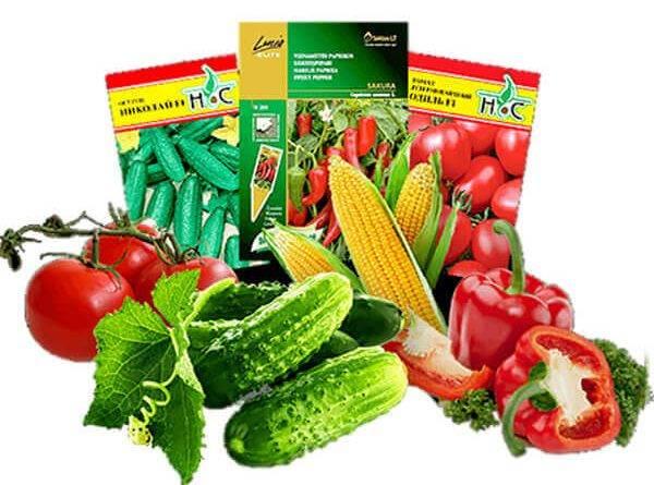 Пакеты для фасовки семян