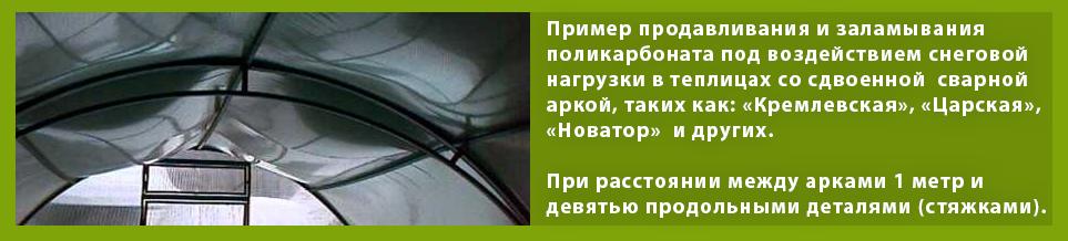Срок службы поликарбоната на теплице