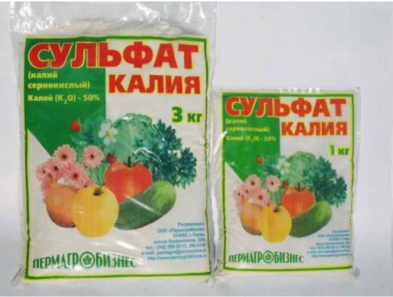 калий сернокислый удобрение применение на огороде