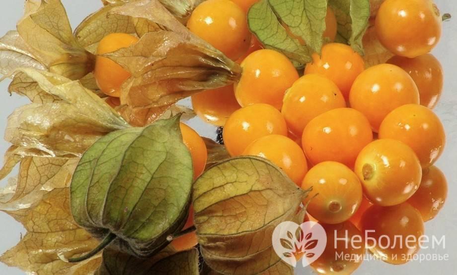 Ягода оранжевого цвета