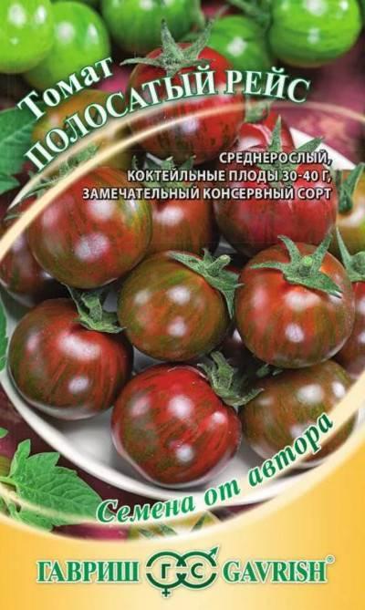 Полосатые томаты сорта фото