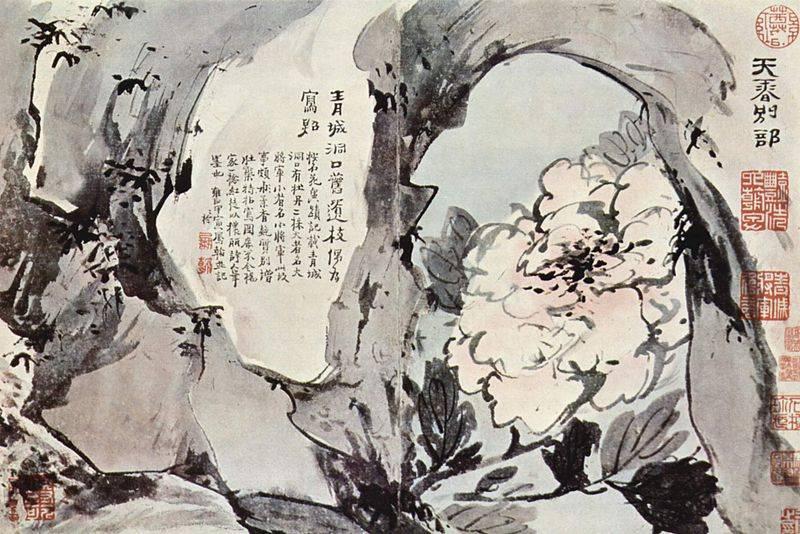 Китайский пион