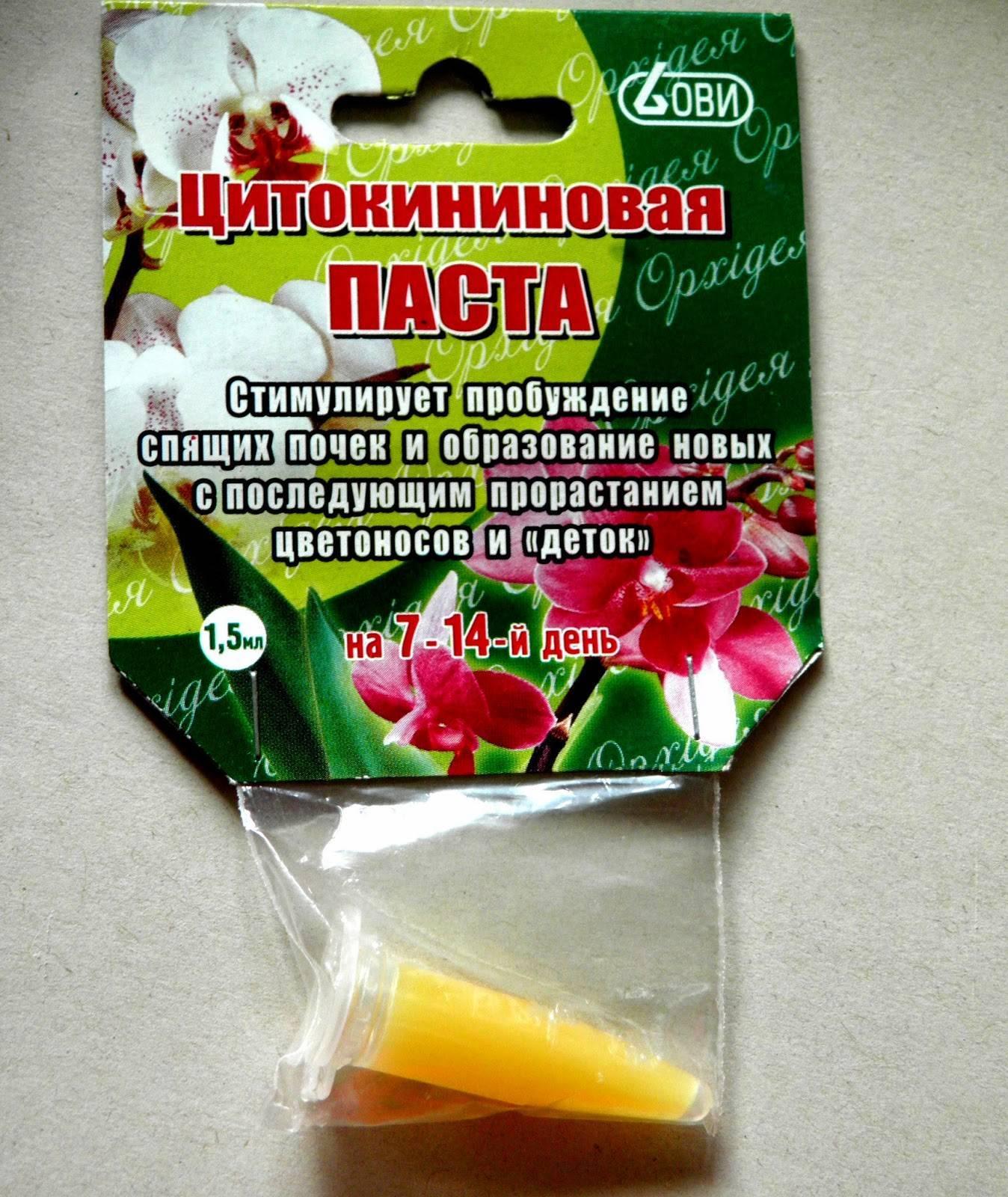 Препараты для роста растений