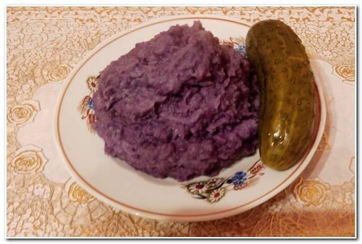 Сиреневая картошка