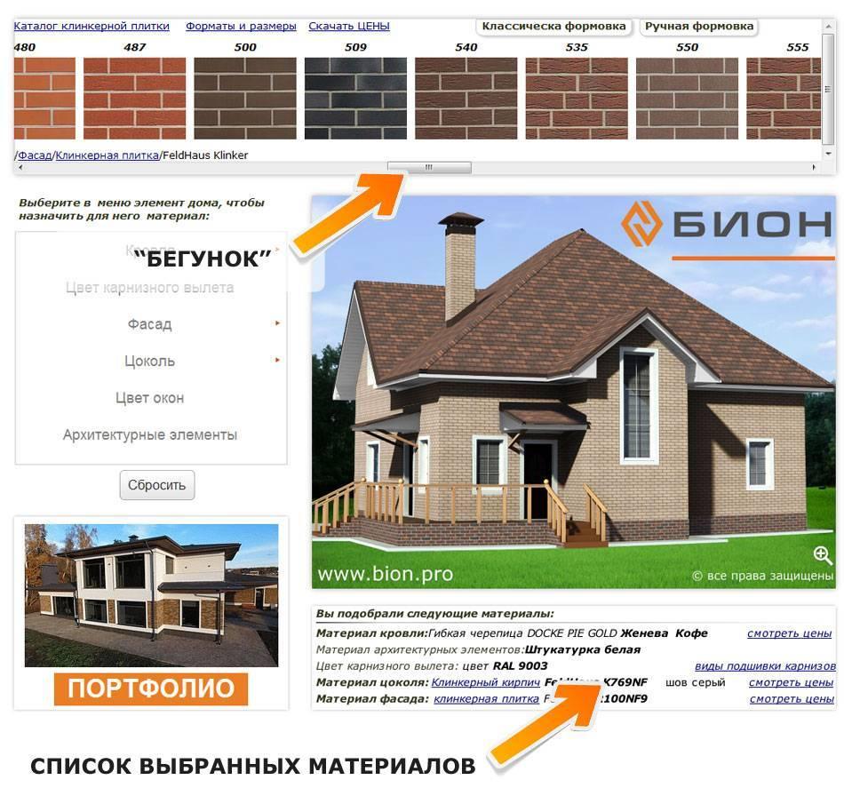 Подбор краски для деревянного дома онлайн