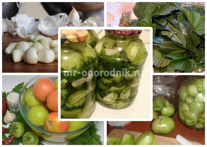Рецепт маринования зеленых помидоров