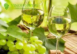 Как изготовить домашнее вино из винограда