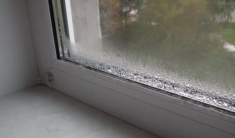 Скапливается конденсат на окнах