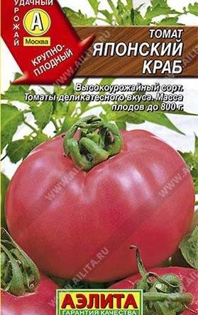 Розовые помидоры сорта фото