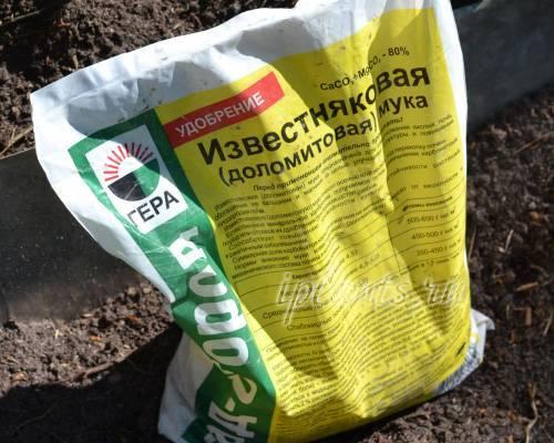 Норма внесения извести для раскисления почвы