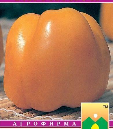 Перец сладкий семена лучшие сорта