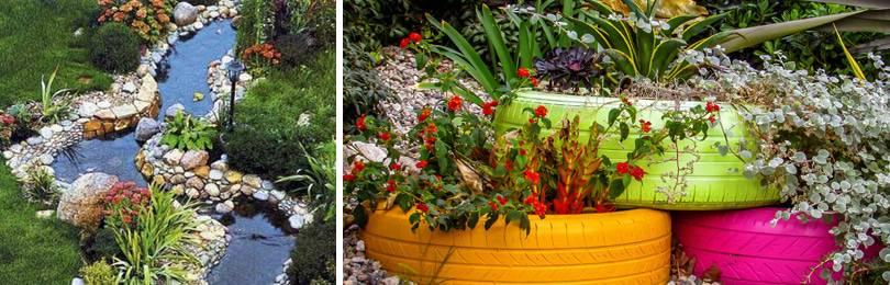Ландшафтный дизайн сада и огорода